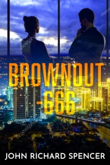 Brownout4 30Apr18